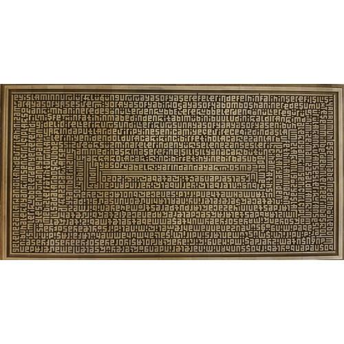 HAGIA SOPHIA MOSQUE POETRY - OSMAN YUKSEL SERDENGECTI WITH KUFIC CALLIGRAPHY