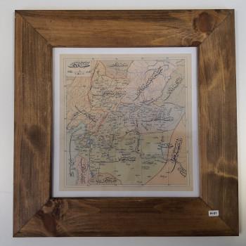 ALEPPO PROVINCE MAP OF THE OTTOMAN EMPIRE