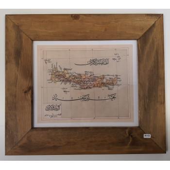 CRETE PROVINCE MAP OF THE OTTOMAN EMPIRE (1881)