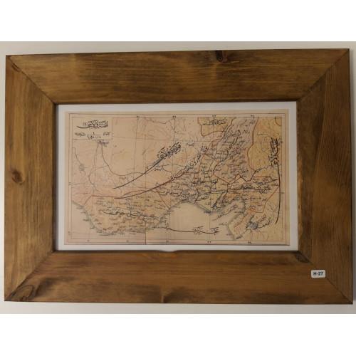 ADANA PROVINCE MAP OF THE OTTOMAN EMPIRE (1881)
